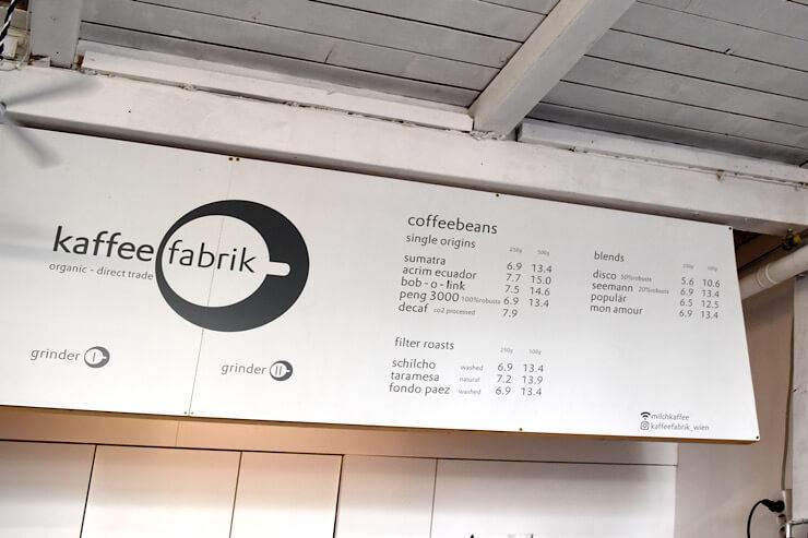 メニュー, ウィーン, カフェ
